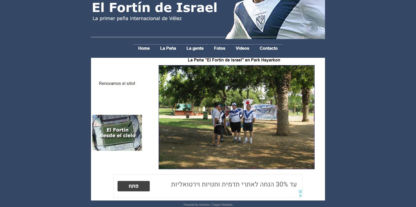 Fortineros - La peña de Velez en Israel