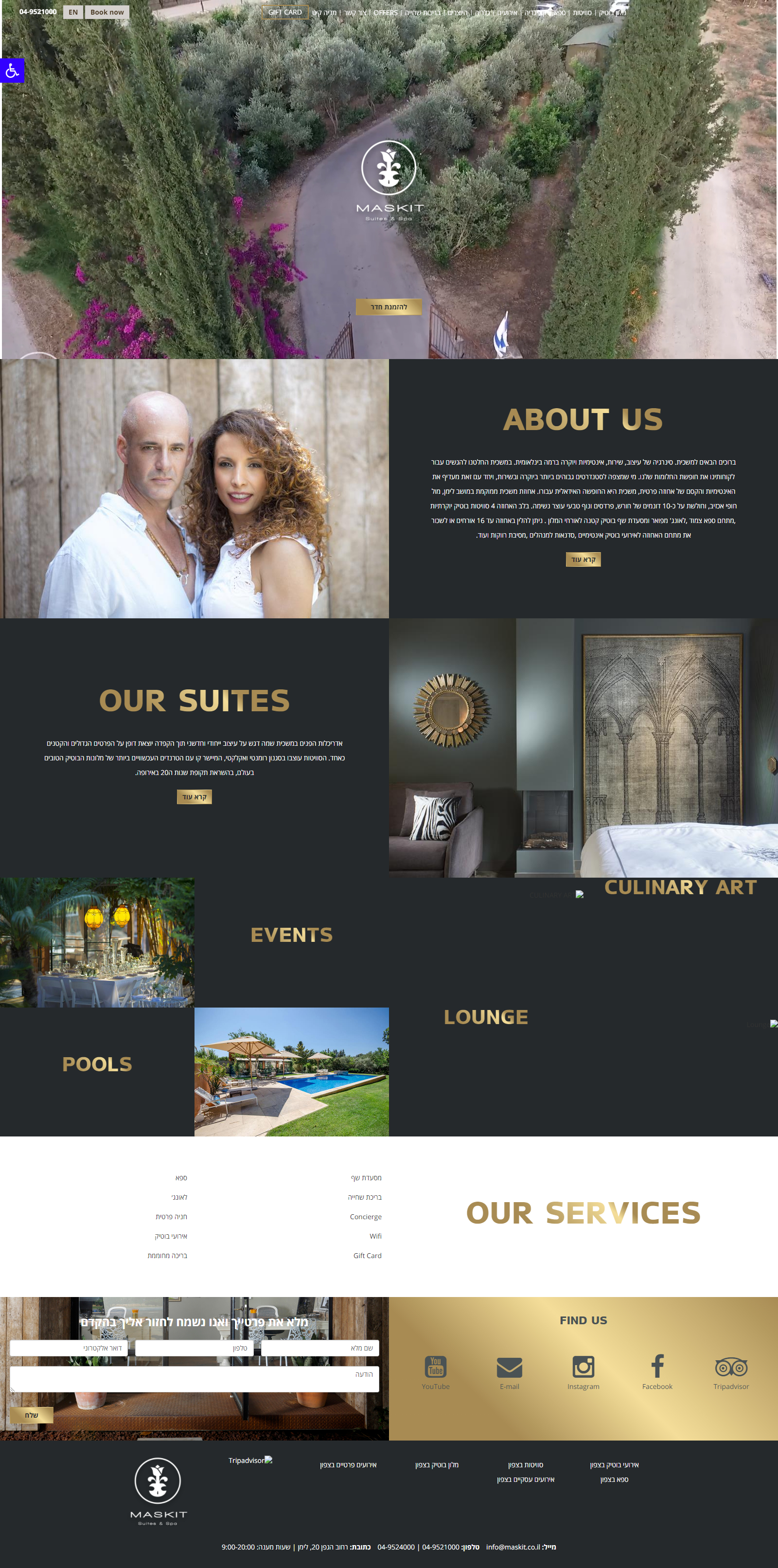 Maskit Boutique Hotel and Spa - English