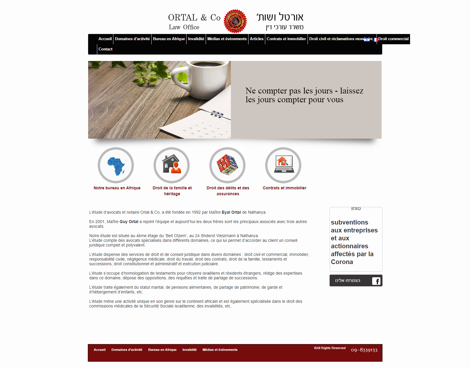 Ortal Law Offices - French site