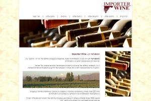 MRWine - ייבוא תרבות היין מארגנטינה לחברה הישראלית